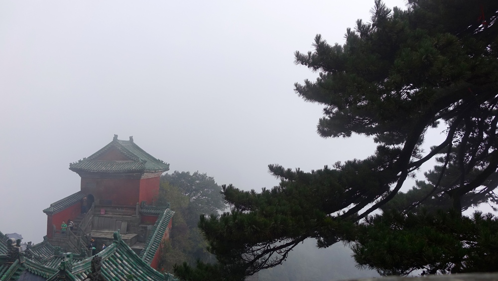 Wudang Mountain Temple