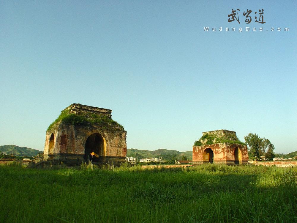 Wudang-YuXu-Gong1.jpg