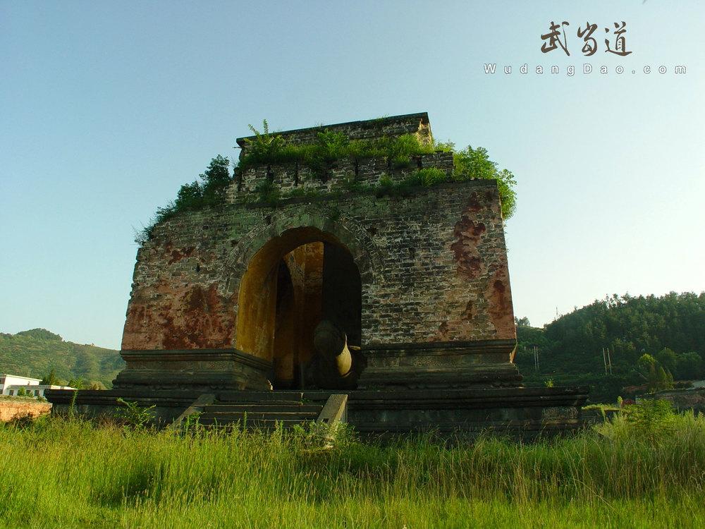 Wudang-YuXu-Gong2.jpg