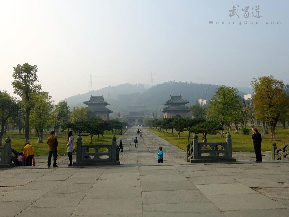 Wudang-YuXu-Gong5.jpg