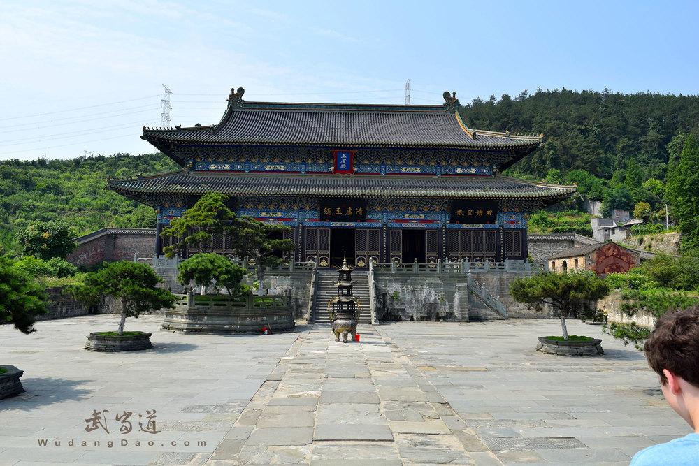Wudang-YuXu-Gong13.jpg