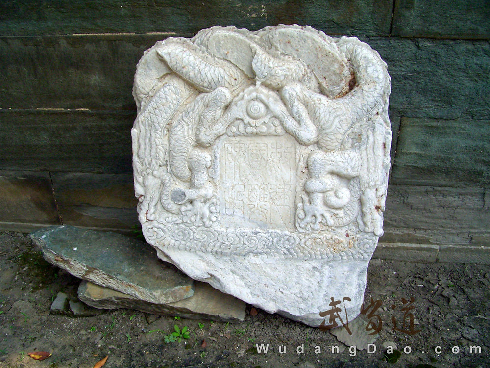 Wudang-YuZheng-Temple01.jpg