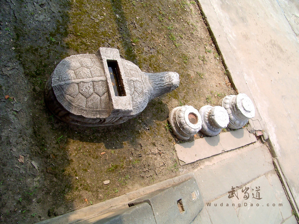 WudangDao-YuZheng-Gong6.jpg