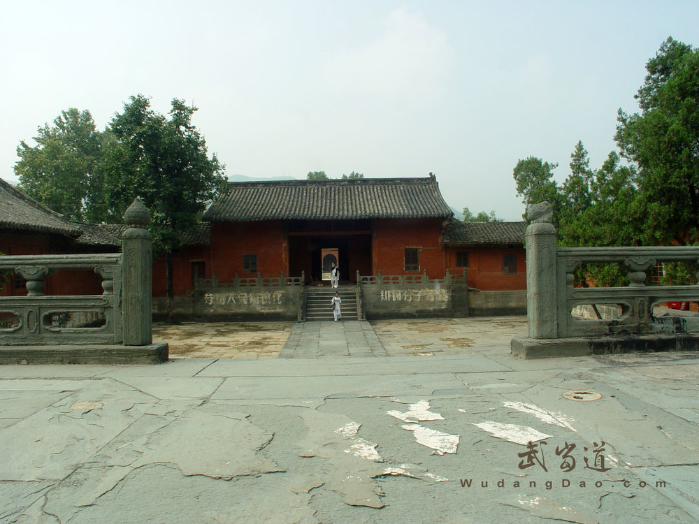 WudangDao-YuZheng-Gong8.jpg