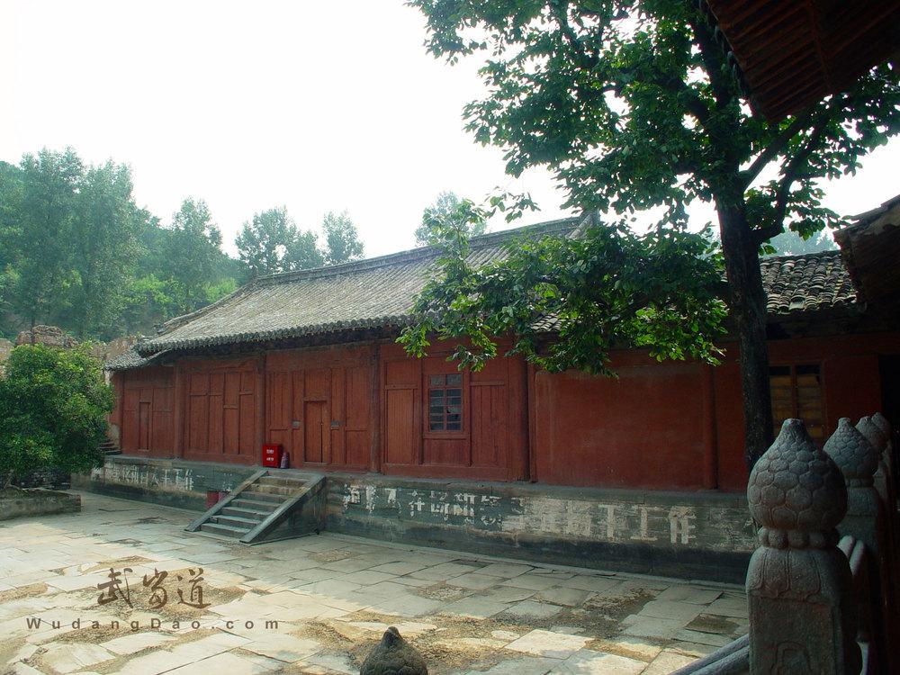 WudangDao-YuZheng-Gong9.jpg