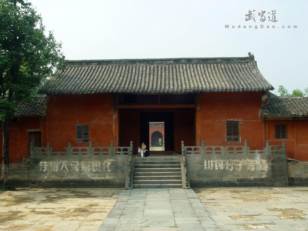 WudangDao-YuZheng-Gong12.jpg