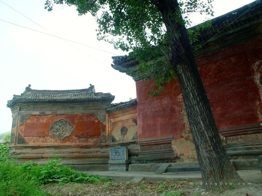 WudangDao-YuZheng-Gong13.jpg