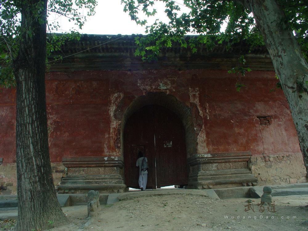 WudangDao-YuZheng-Gong14.jpg