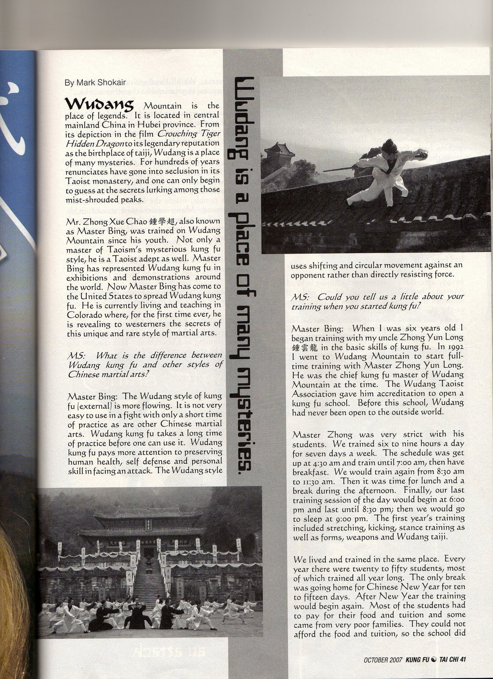 Master Bing on Kung Fu Magazine 2