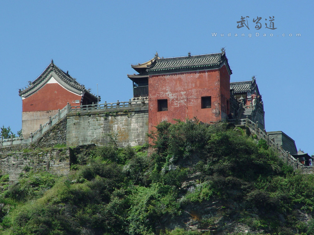 Wudang JinDing, Golden Summit