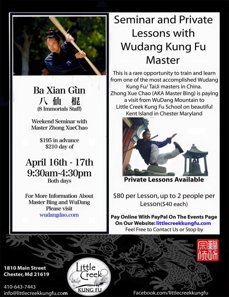 Wudang Ba Xian Gun Seminar