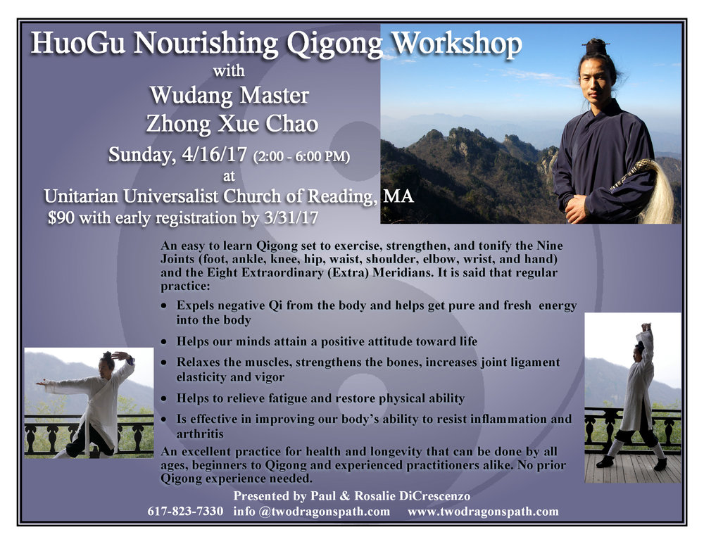Hou Gu Nurishing Qigong