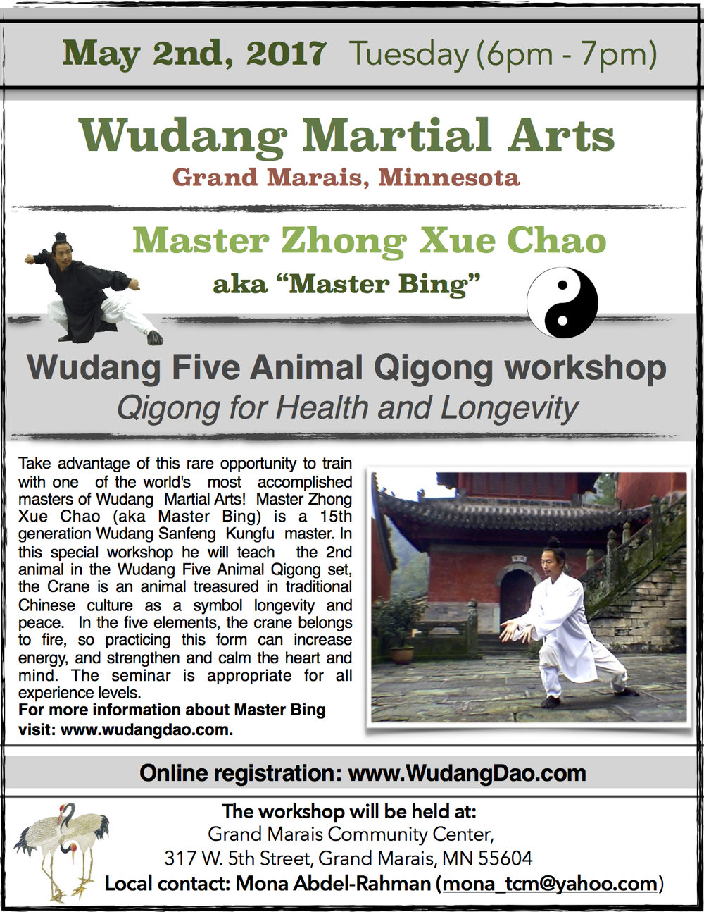 Wudang Martial Arts