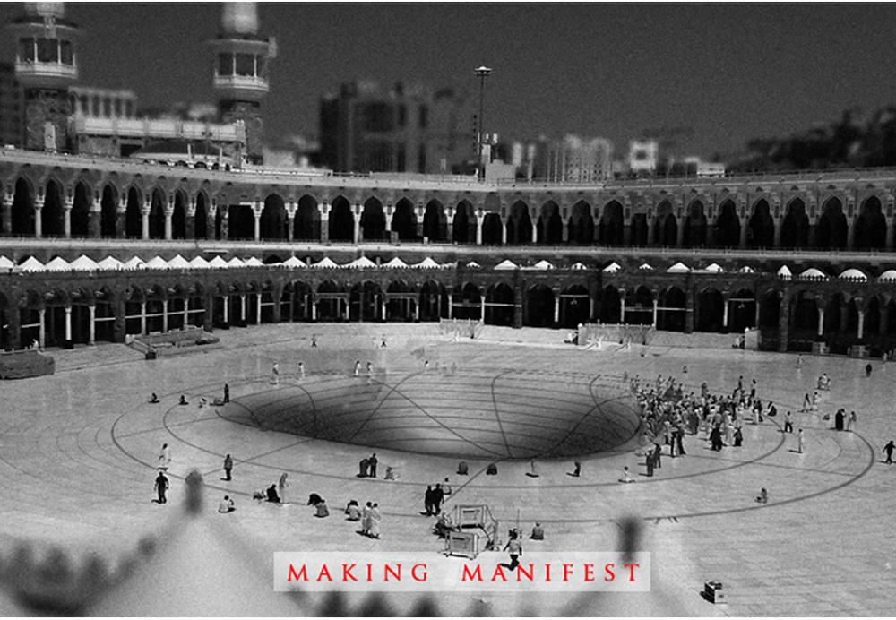 New Mecca Masterplan, Mecca