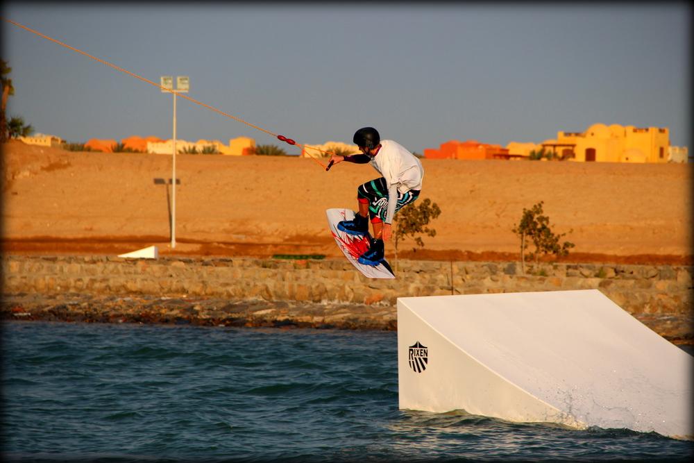 wake egypt