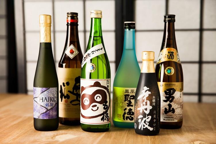 sake_large2_752_501_90.jpg