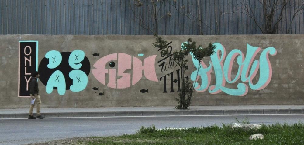 A graffiti in Beirut, Lebanon