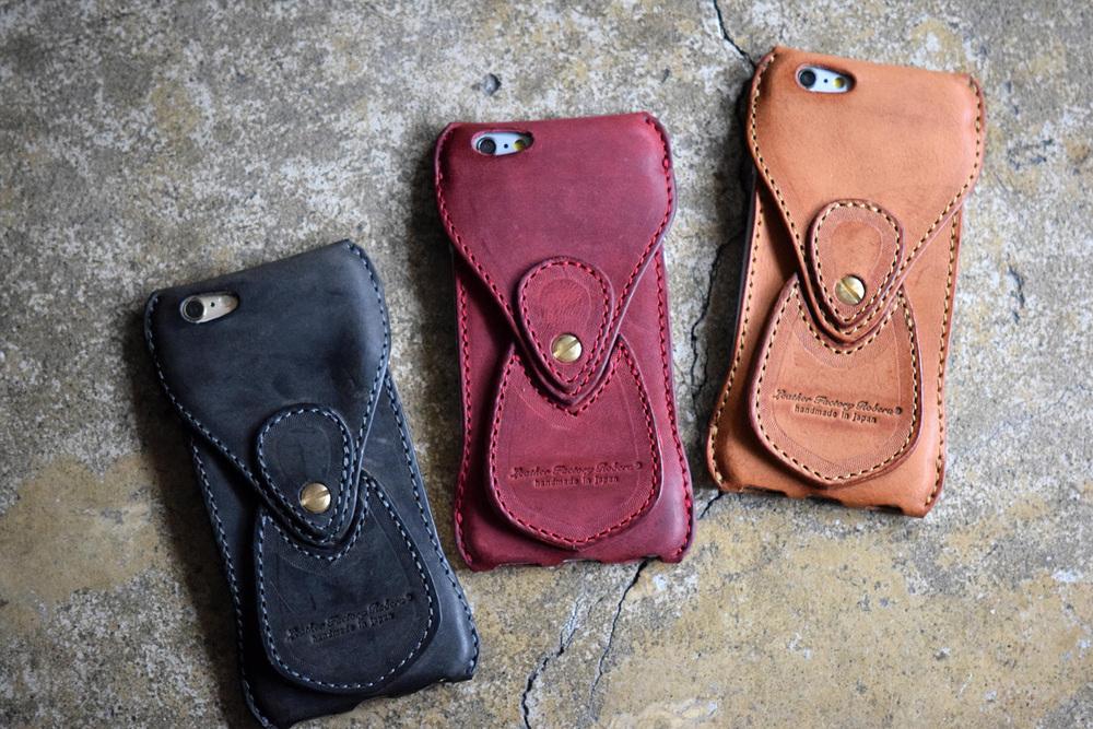 roberu-modern-times-iphone-case-01.jpg