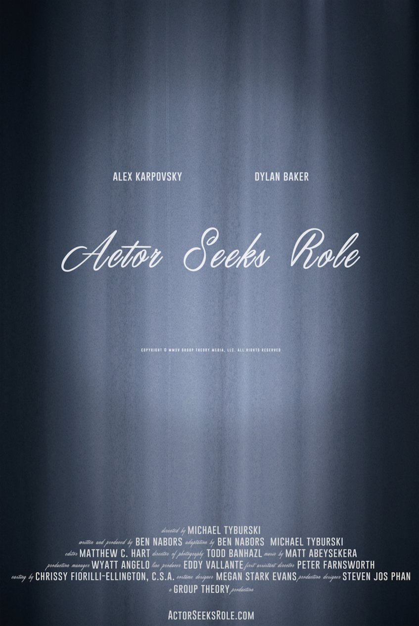 ASR THEATRE POSTER © 2015 Michael Tyburski.png