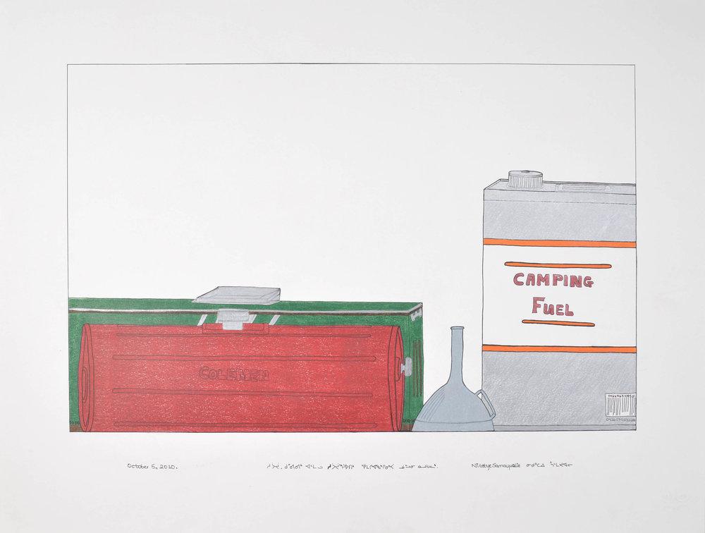 191-0076