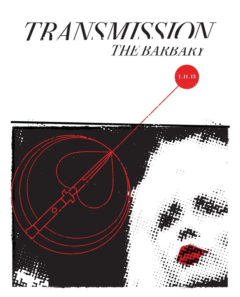 Transmission.jpg