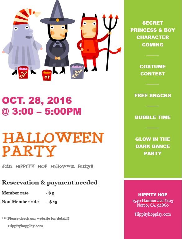 halloween party flyer 2016.jpg