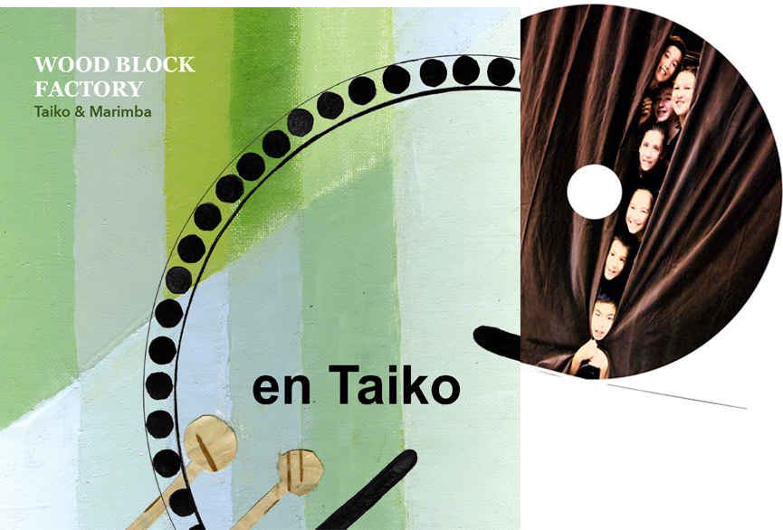 en Taiko 1st CD WOODBLOCK FACTORY