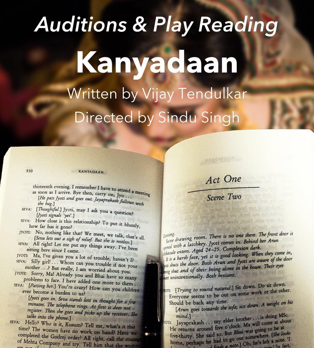 Kanyadaan, placeholder poster.jpg