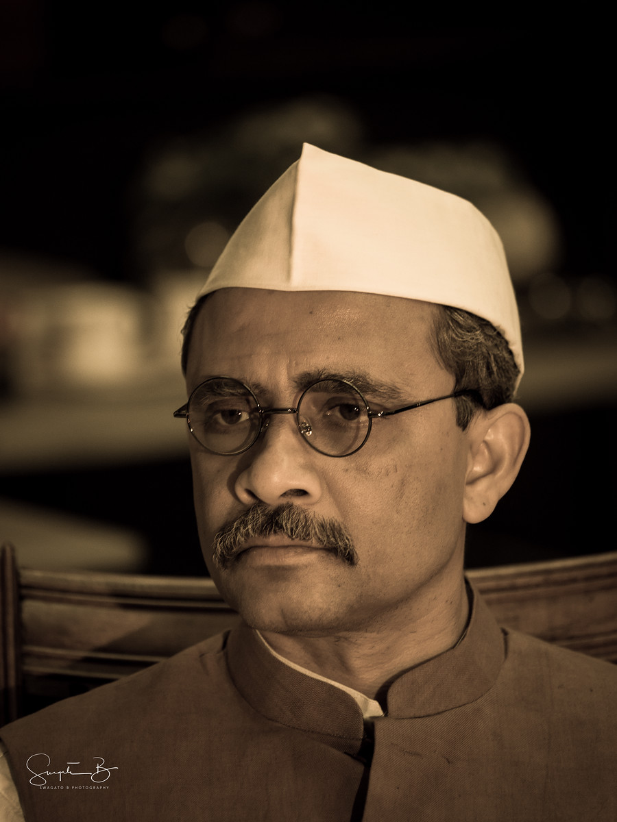 Basab Pradhan as NATH