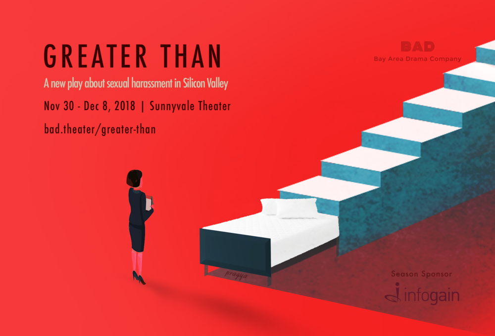 Greater Than, December 2018