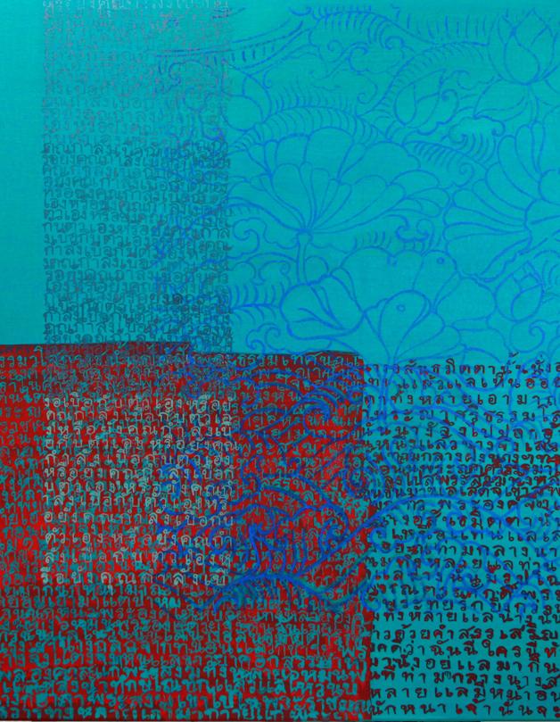 PHAPTAWAN SUWANNAKUDT     Bhava 3  2011 Acrylic on canvas 120 x 95   cm