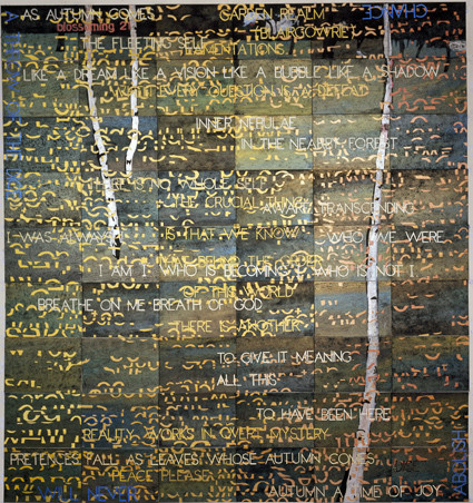 IMANTS TILLERS    Blossoming 21  2010 Acrylic, Gouche on 54 Canvas Boards 229 x 214 cm
