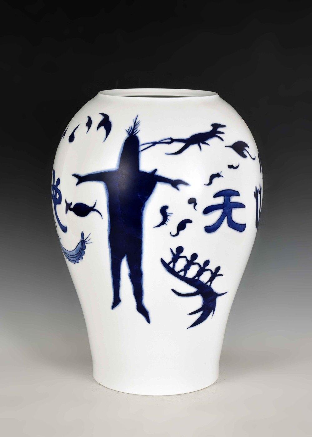 GUAN WEI    Land of the Dreaming No.9    2014   41 x 30 cm   Ceramic