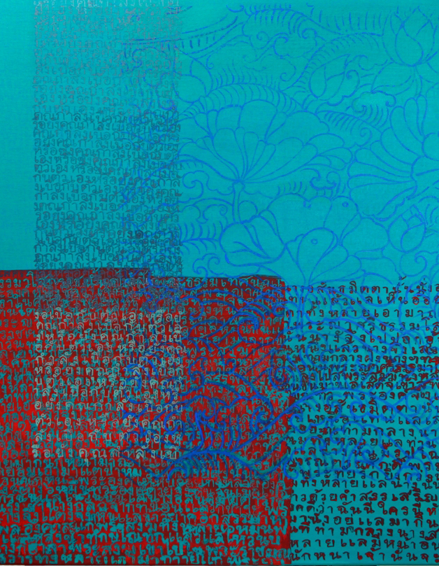 Bhava 3 , 2011, Acrylic on canvas, 120 x 95 cm