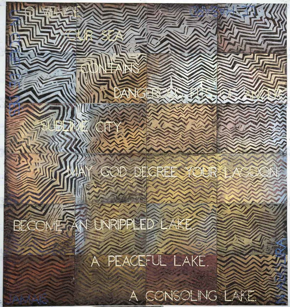 IMANTS TILLERS   Gravity Wave  2016 Synthetic polymer paint, gouache on 24 canvas boards 153 x 143 cm