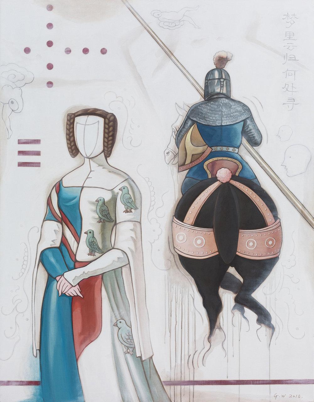 GUAN WEI   Chivalry No. 8  2018 Acrylic on linen 180 x 140 cm