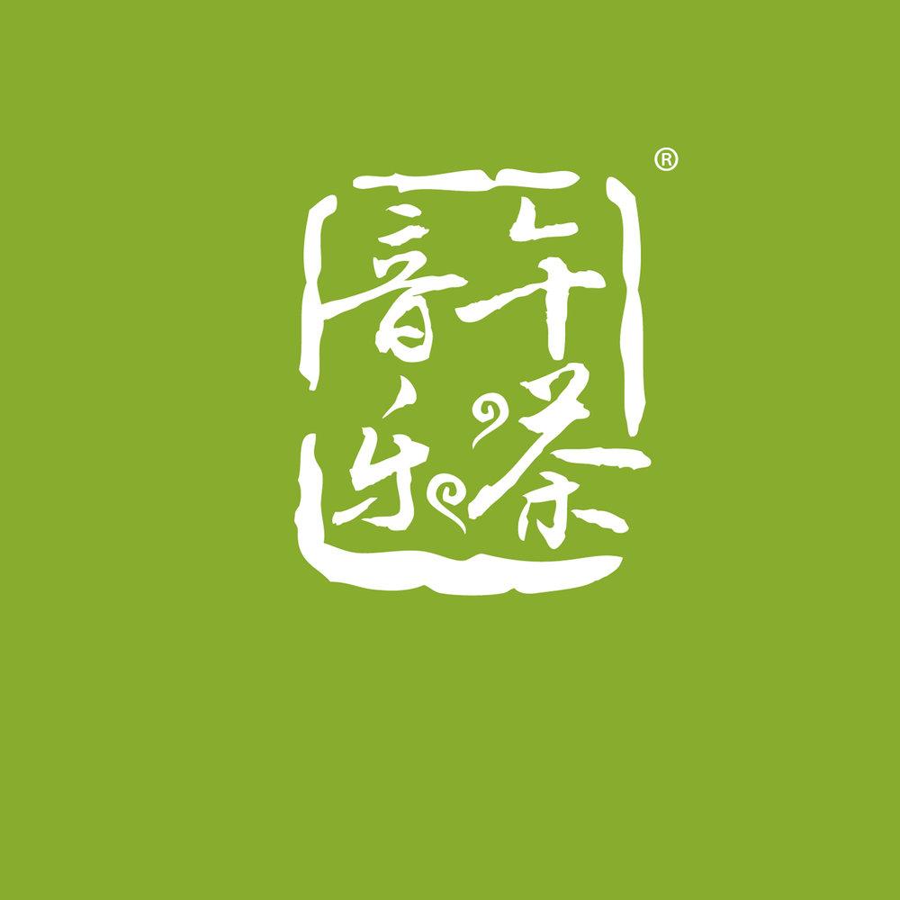 上海音乐厅音乐午茶.jpg