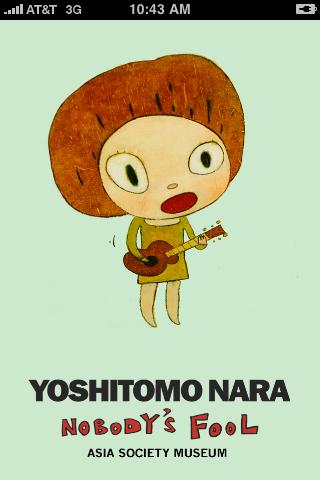 Nara Image B.jpg