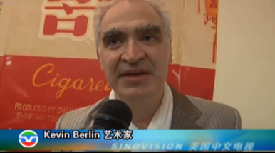 Artist Kevin Berlin is interviewed by Sinovision at the opening of his show, Double Happiness in NYC.