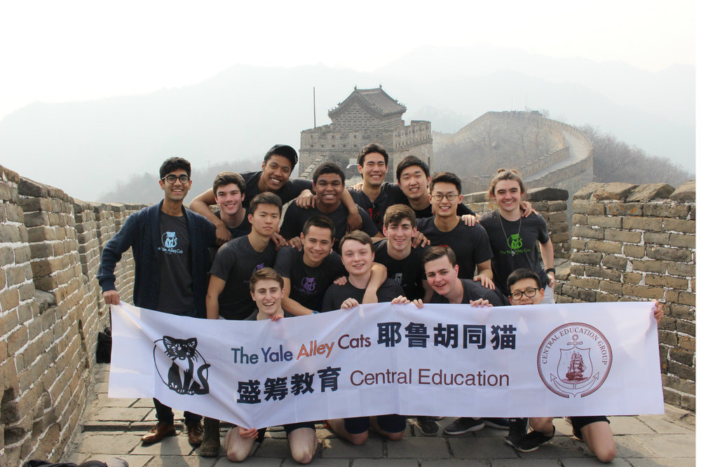 Group photo on the Great Wall of China!