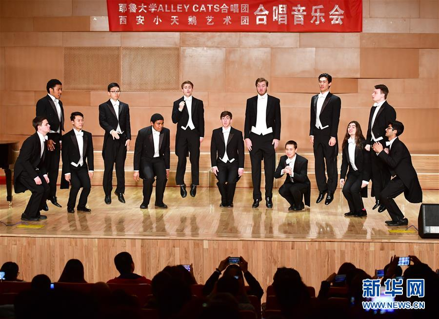 The Muskrat Ramble in Xi'an at our concert with the Little Swan Choir