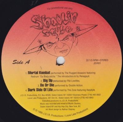 Shaolin-Style-1995-400x398.jpg