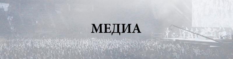 main-button--baltija-media.png