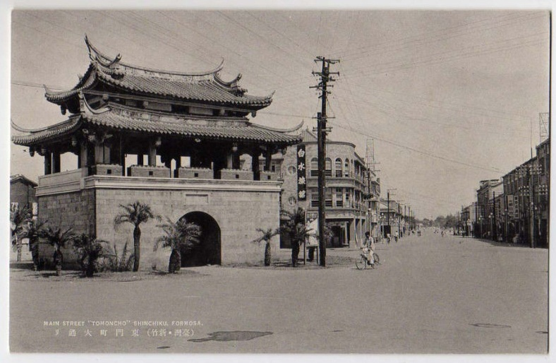 Old picture of Hsinchu taken early 1900s.