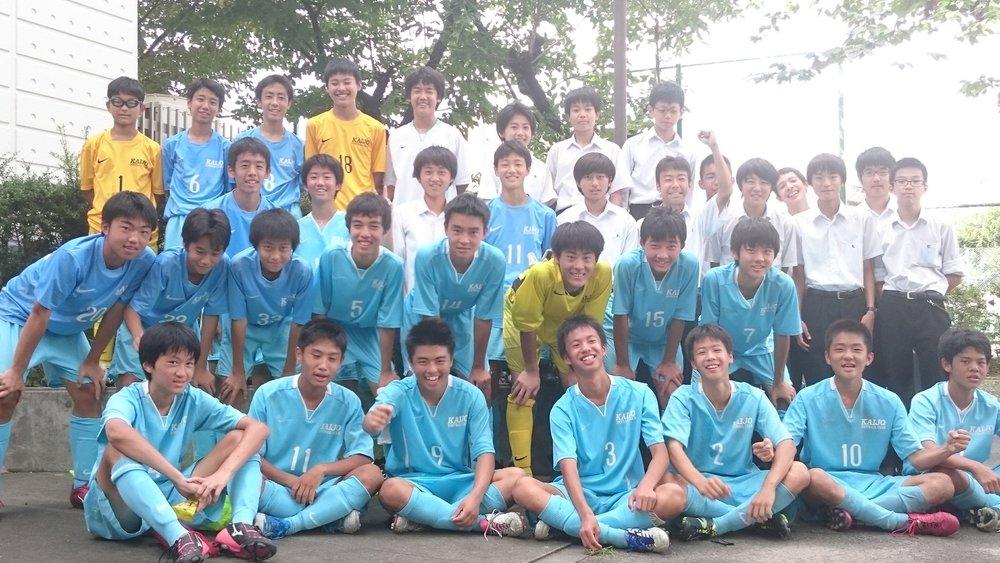 東京都中学総体兼選手権大会 新宿区予選 優勝!都大会出場を決めました。