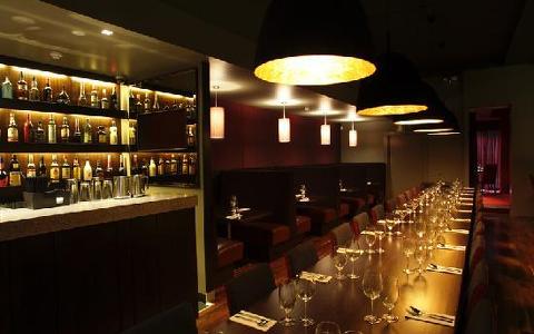 koh restaurant and bar