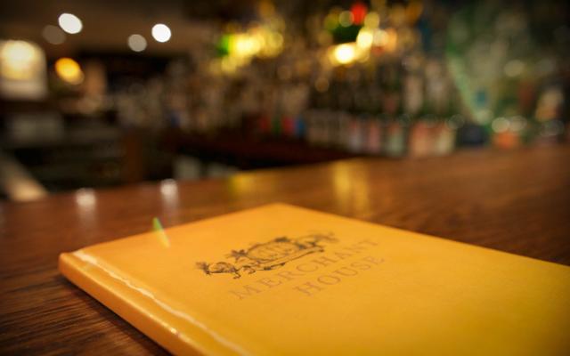 Merchant house cocktail menu