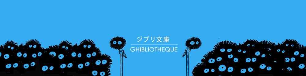 ghibliotheque_itunes.jpg