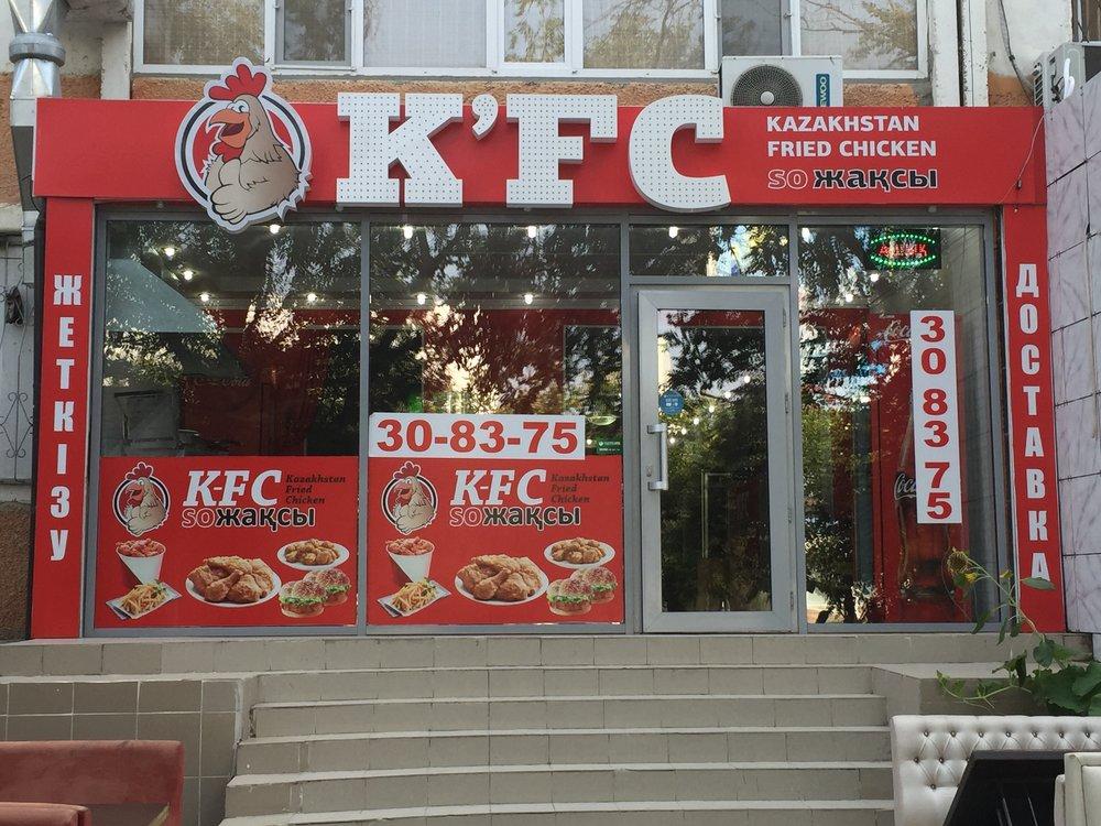 Un autre KFC, le Kazakhstan Fried Chicken.