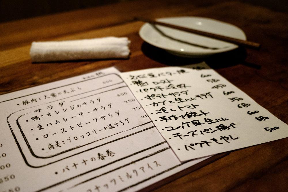 Menu japonais, ce qu'on commande est une surprise.